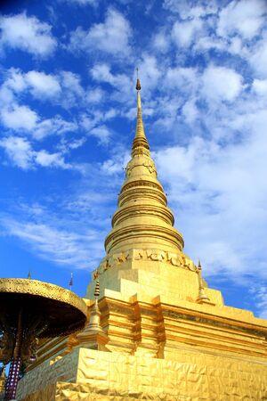 dann: phratatchaehaeng Tempel und dann