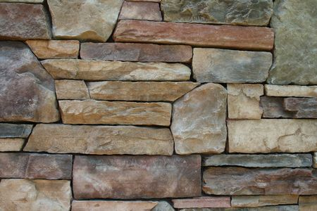 fancy stone wall made with stones of various shapes