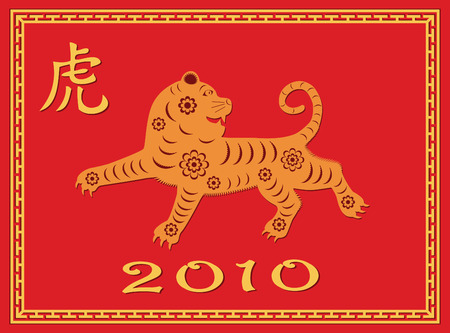 Stylized paper-cut tiger on red background with border for Chinese New Year 2010