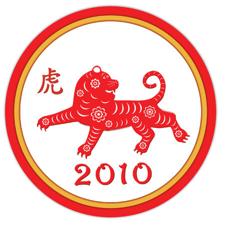 Stylized paper-cut tiger in circular border for Chinese New Year 2010