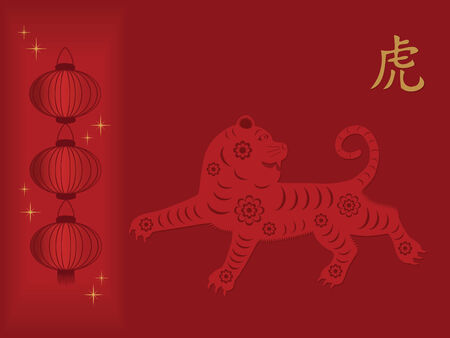 Stylized paper-cut tiger on red background with lanterns for Chinese New Year 2010