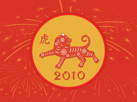 vector tiger on red background with fireworks for Chinese New Year 2010