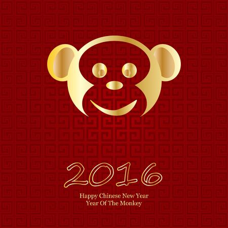 immensely: Oriental Happy Chinese New Year 2016 Year of Monkey Vector Illustration