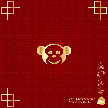 immensely: Oriental Happy Chinese New Year 2016 Year of Monkey gold apricot Vector