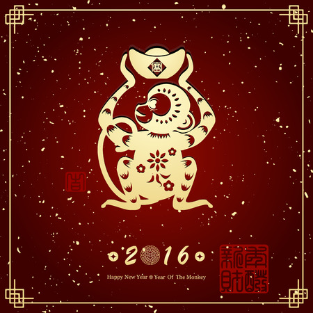 immensely: Chinese new year greeting card with monkey vector illustration , Red stamps which on the attached image Translation: Lucky, and another one is New year gets rich