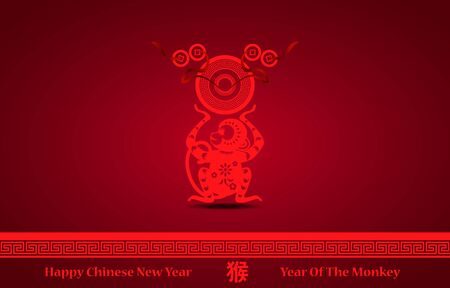 immensely: Chinese new year greeting card with monkey vector illustration red monkey with money red card , Red stamps which on the attached image Translation: Monkey