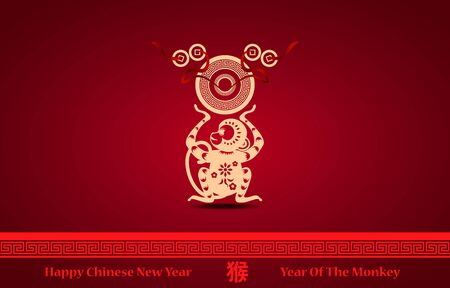 immensely: Chinese new year greeting card with monkey vector illustration gold monkey with money red card , Red stamps which on the attached image Translation: Monkey
