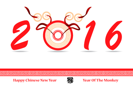 immensely: Chinese new year greeting card with monkey vector illustration , Red stamps which on the attached image Translation: Monkey