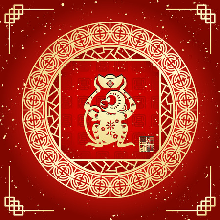 immensely: Chinese new year greeting card with monkey vector illustration , Gold stamps which on the attached image Translation: All things are pleasant and word is rich