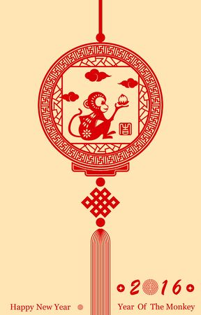 paper graphic: Chinese new year greeting card with monkey vector illustration , Red stamps which on the attached image Translation: Lucky