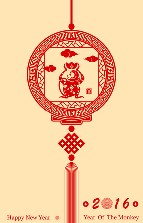 Chinese new year greeting card with monkey vector illustration , Red stamps which on the attached image Translation: Lucky