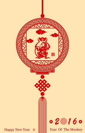Chinese nieuwe jaar wens kaart met aap vector illustratie, Red stempels die op de bijgevoegde afbeelding Vertaling: Lucky