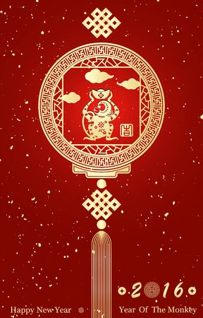 immensely: Chinese new year greeting card with monkey vector illustration , Gold stamps which on the attached image Translation: Lucky