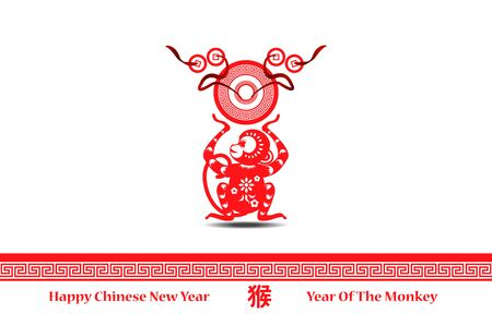 immensely: Chinese new year greeting card with monkey vector illustration red monkey with money white card , Red stamps which on the attached image Translation: Monkey