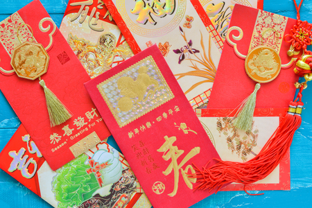 wherever: Chinese New Year Decorations  red envelope and Traditional chinese knots ornament  meaning safe trip wherever you go. (Foreign text means spring season greeting) Stock Photo