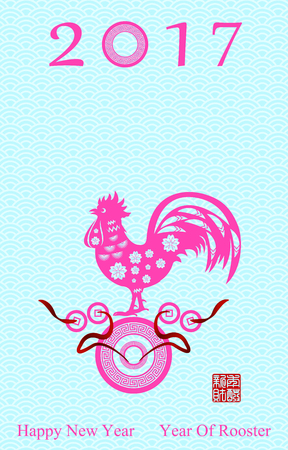 immensely: Chinese new year greeting card 2017 with rooster and  money blue wave background vector illustration , Red stamps which on the attached image Translation: Lucky, and another one is New year gets rich