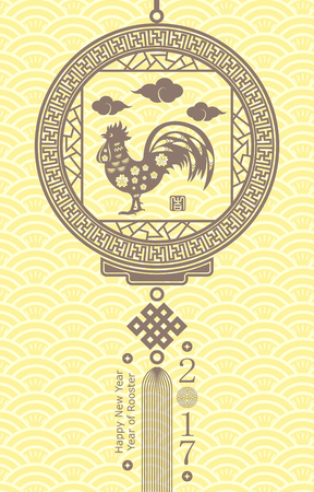immensely: Happy chinese new year greeting card with rooster gold wave background , Rooster year Chinese zodiac symbol , Stamps Translation: Lucky , vector illustration EPS 10