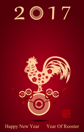immensely: Chinese new year greeting card 2017 with rooster and gold money vector illustration , Red stamps which on the attached image Translation: Lucky, and another one is New year gets rich Illustration