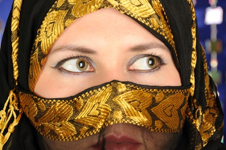 iraq: Close up picture of a Muslim woman cower face with a veil