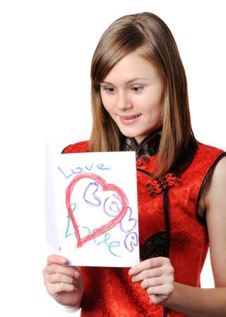 Valentine card Stock Photo - 17539073