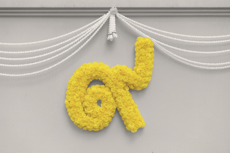 Garland decorated into number 9 in Thai made from marigold flower to pay respect for king Rama IX who passed away.