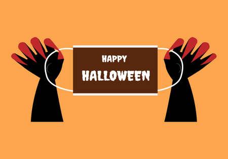Happy halloween. Vector illustration of creepy hands holding face mask on orange background 矢量图像