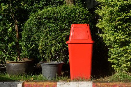 Re garbage bin on the grass