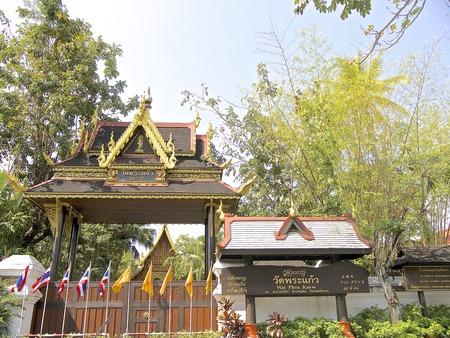 kaew: Wat Phra Kaew Chiang Mai Stock Photo