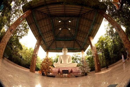 pa: Wat Pa Thamma Utthayan Editorial