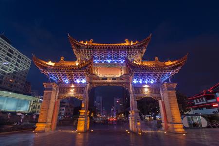 kunming: The gate of Yunnan Nationalities Village and many people are visiting  at  Kunming City, Yunnan Province, China.