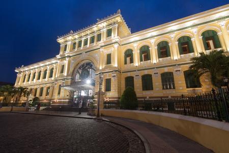 Saigon Central Post Office on twilight time in Ho Chi Minh, Vietnam.  Фото со стока