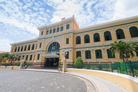 Saigon Central Post Office  in Ho Chi Minh, Vietnam.