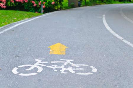 bike lane in a park, Bangkok, Thailand Stock Photo - 7725535
