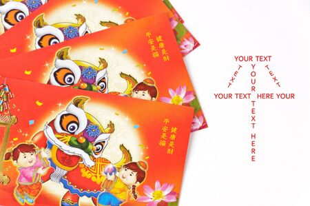 Chinese style envelope on white background. These envelopes, with money in it, will be given as a gift on chinese new year. photo