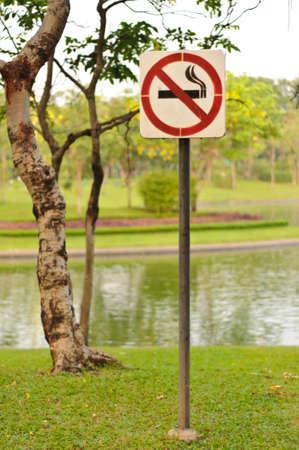 No smoking sign in a garden photo