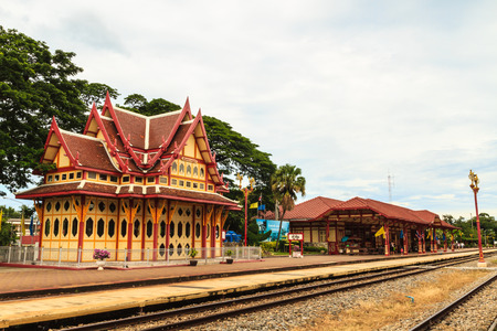 hin: Hua hin train station. A landmark in Hua hin city, Thailand.