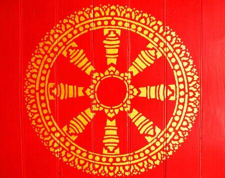 buddhist symbol  Stock Photo