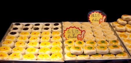 Chinese bean cake in Thailand. photo
