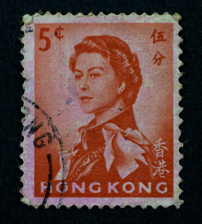 HONG KONG - CIRCA 1962:  Hong Kong stamp shows Queen Elizabeth II printed by Hong Kong, circa 1962.