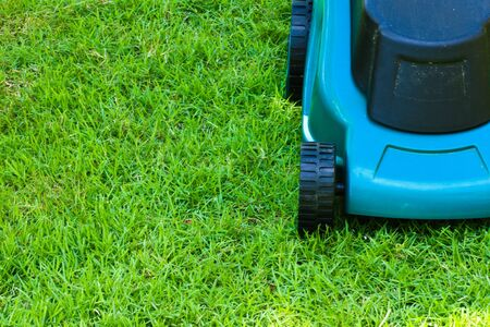 Lawn mover finished operating until short grass with front side horizontal view photo