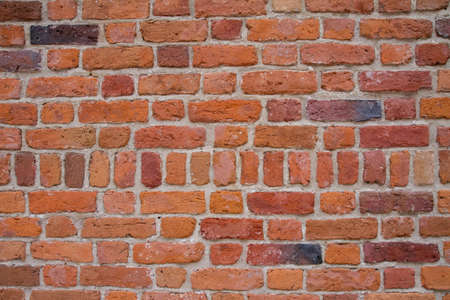 Brick wall in close up - background Banque d'images