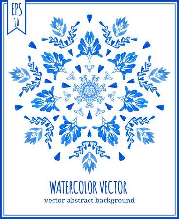 Abstract vector floral ornamental border. Vector