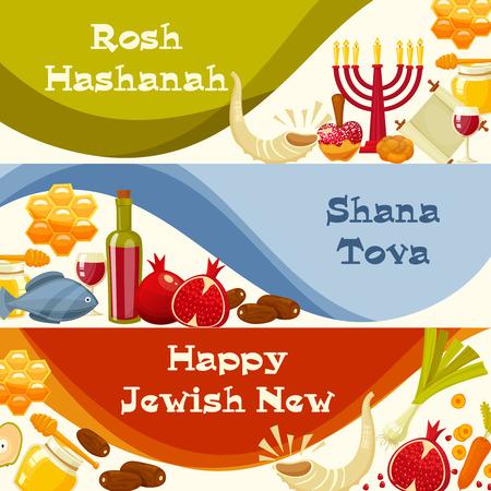 Rosh Hashanah, Shana Tova or Jewish New year cartoon flat vector banners set.Traditional symbols of Jewish new year holiday Rosh Hashanah