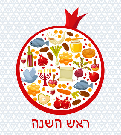 Rosh Hashanah, Shana Tova or Jewish New year cartoon flat vector icons round background.Traditional symbols of Jewish new year holiday Rosh Hashanah