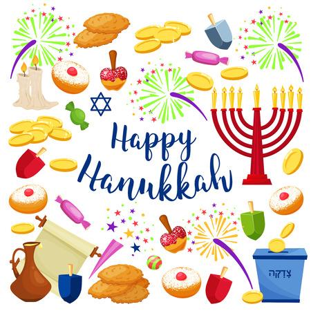 Happy Hanukkah.Jewish holiday traditional symbols .Hanikkah objekts set Vector illustration Illustration