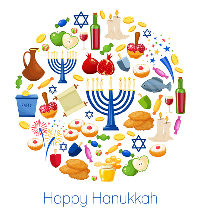 Happy Hanukkah. Jewish holiday congratulation background. Round design from traditional objects of Jewish religious holiday. Cartoon style vectou illustration Illustration