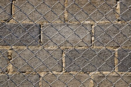linkage: Steel Fence Stock Photo