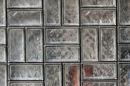 glas: glas brick texture