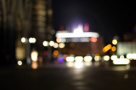 city bokeh background photo