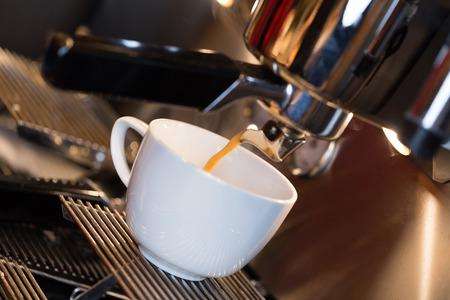 automat: preparing coffee